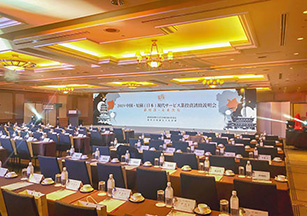 CONFERENCE & CONVENTION